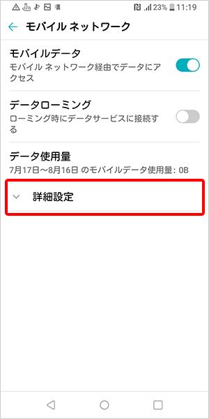 l 03k マニュアル