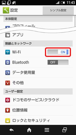 Android™スマートフォン SHARP AQUOS PHONE ZETA 【SH-01F